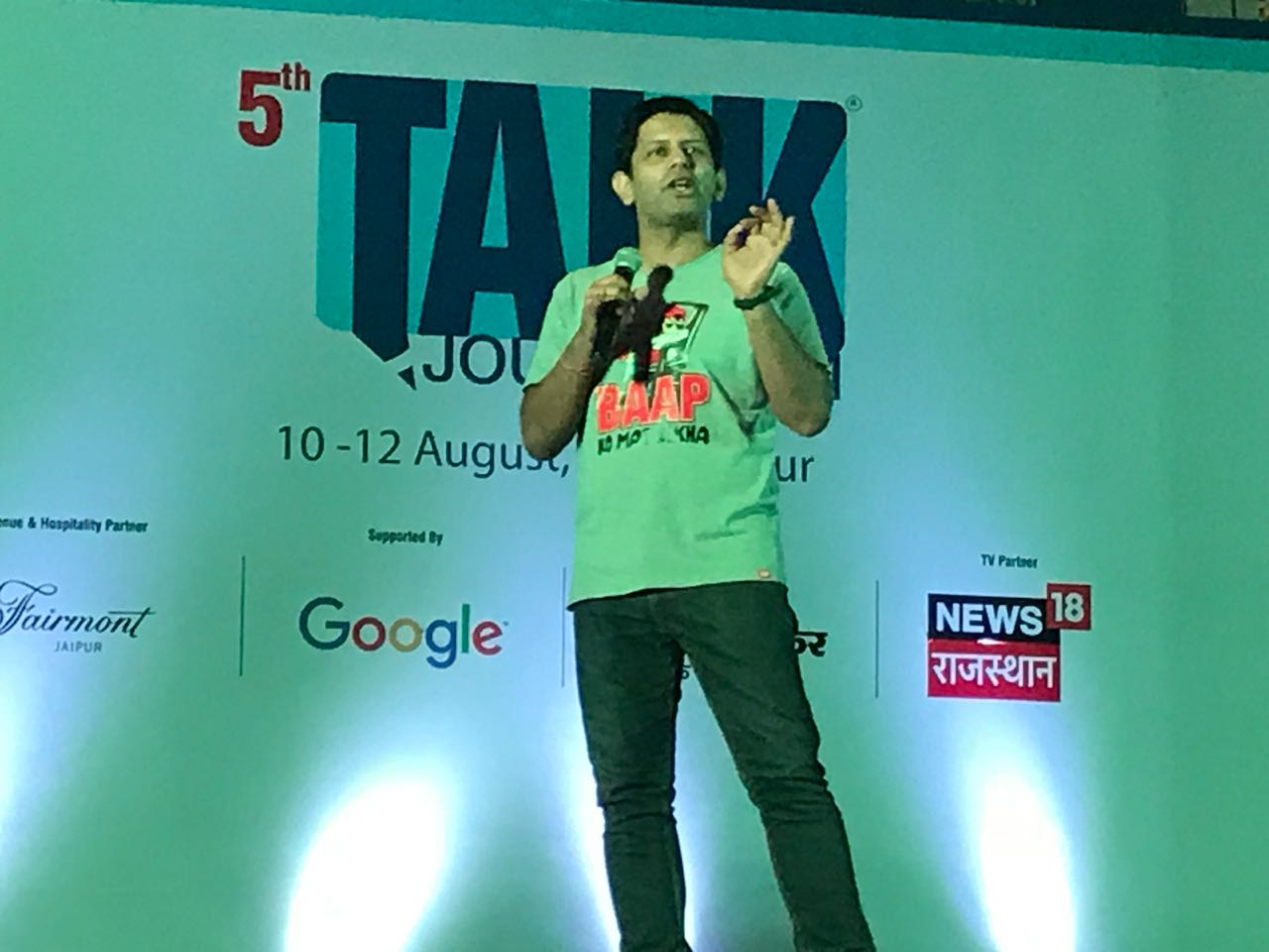 'Government Can Control You But They Can't Control Social Media': Akash Banerjee At Talk Journalism