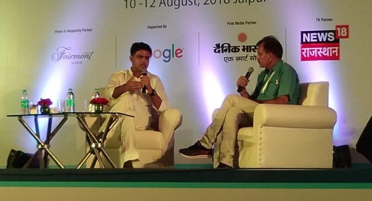 """मुख्यमंत्री जहां एक तरफ गौरव यात्रा कर रही हैं, वही दूसरी ओर किसानो की शव यात्रा निकल रही है"""" : सचिन पायलट"""